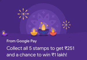 Google Pay: How To Get A Rangoli Stamp